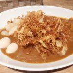 【咖哩なる一族】新宿で玉ねぎこんもりカレー!玉ねぎの甘みがたまらん