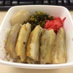 【トンポー/赤坂】デスク飯に最適!コンビニ弁当じゃ満足できないビジネスマンにおススメしたいお弁当