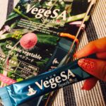 【VegeSA Spalkling(ベジサ スパークリング)】でダイエット&野菜生活開始します!PROMO(プロモ)モニター