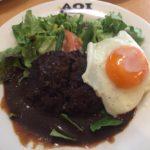 【AOI (エーオーアイ)/銀座】行列ができる老舗ハンバーグ屋さん!コスパ最高のハンバーグが食べられて大満足