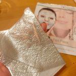 【家SPA(イエスパ) ホイルパック プラチナ】やっぱりホイルマスクは気持ち良い!保湿力抜群のスペシャルケア!