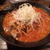 【大塚屋(旧 麺処くるり)市ヶ谷】ドロリとした濃厚スープと極太縮れ麺の辛味噌ラーメンが美味しい!