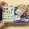 【クリーム玄米ブラン/クリームチーズ】で平日デスク朝ごはん!美味しいのに1/3日分の食物繊維がとれる!