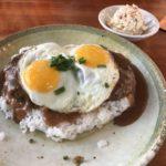【ハイウェイ・イン(Highway Inn)/ハワイ】カカアコ地区で地元に愛されるローカルフードを食べる!