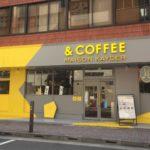 銀座のインスタ映えカフェ!コーヒー360円でWi-Fi完備&充電OK【&COFFEE MAISON KAYSER(アンドコーヒー メゾンカイザー)】