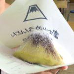 富士五合目でしか食べられない【富士山めろんぱん/あまの屋】メディアで有名な名物パンは本当に美味しい?