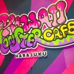 インスタ映え【カワイイモンスターカフェ/原宿】(KAWAII MONSTER CAFE)でフォトジェニックすぎるランチ