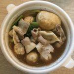 【Uber EATS(ウーバーイーツ)】でお気に入りの七宝 麻辣湯スープ春雨が食べられる!