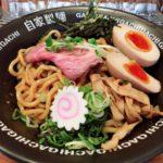 【油そば専門店 GACHI(ガチ)/曙橋】極太自家製麺と醤油タレがガチで美味しいけどアラサーにはきつかったかもしれない…