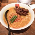 【麺屋虎杖(イタドリ)/有楽町】カレー坦々麺が辛旨!カレーと坦々麺の融合が新しくて美味しい