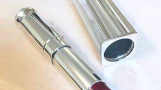 松屋銀座限定カラー881ボヘミアンが可愛い【Dior】ディオール アディクト ステラー シャイン BOHEMIENNE