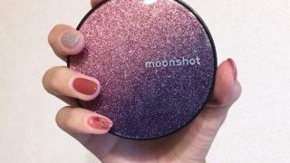 【moonshoto(ムーンショット)】宇宙パケが可愛いクッションファンデ!つけ心地軽くて使いやすい!マイクロコレクトフィット クッション