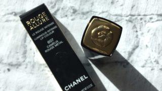 【CHANEL】カメリアの限定パッケージが美しい!607メタル ドゥ シャネルは情熱的なメタリックレッド