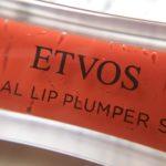 【ETVOS】ミネラルリッププランパーがリニューアル!絶妙カラーのキャンディオレンジとドレスレッド
