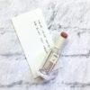 【UZU】メルマガ登録必須!全員現品がもらえるプレゼントキャンペーンのリップが可愛すぎる