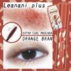 【レアナニプラス】エクストラカールマスカラオランジュブランで可愛いオレンジメイクが完成