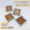 【エクセル】アイプランナー新対応GLOSSYは濡れツヤが美しい4色!
