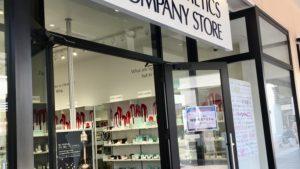 デパコス正規品が30%OFFで買える!【The Cosmetics Company Store(ザ・コスメティックス カンパニー ストア)】木更津アウトレット